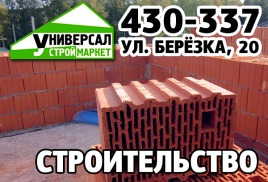 Мы построим вам дом из теплой керамики без утеплителя